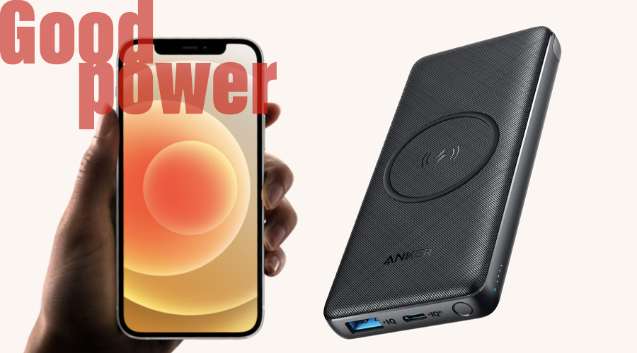 Read more about the article The best portable charger for iPhone 11 pro: how to find a proper one?